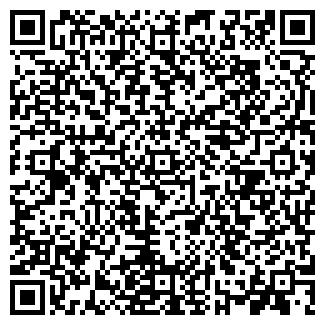 QR-код с контактной информацией организации NEMIROFF