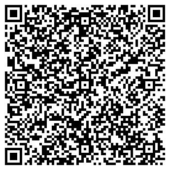 QR-код с контактной информацией организации КАРТ БЛАНШ