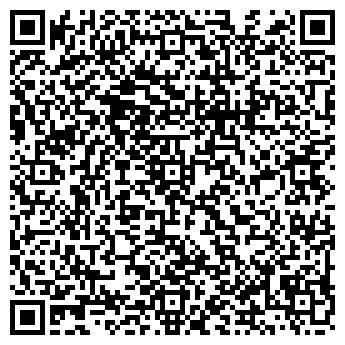 QR-код с контактной информацией организации ОАО НЕМИРОВСКОЕ АТП N10510