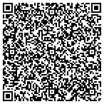 QR-код с контактной информацией организации ООО НЕМИРОВСКАЯ ЦЕНТРАЛЬНАЯ РАЙОННАЯ АПТЕКА N60