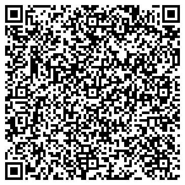 QR-код с контактной информацией организации ООО НЕМИРОВСКИЙ КОМБИНАТ ОБЩЕСТВЕННОГО ПИТАНИЯ