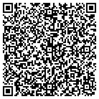 QR-код с контактной информацией организации САУЛЕ ПК
