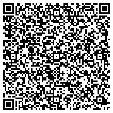 QR-код с контактной информацией организации ООО Транс Север