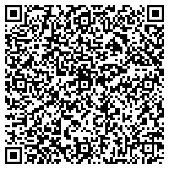 QR-код с контактной информацией организации СБИ-АГРО ТОО
