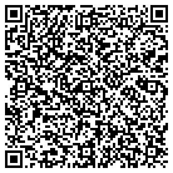 QR-код с контактной информацией организации ИП Ремонт компьютеров в Таразе