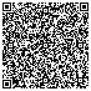QR-код с контактной информацией организации СЕВЕРО-КАЗАХСТАНСКАЯ ЮРИДИЧЕСКАЯ АКАДЕМИЯ