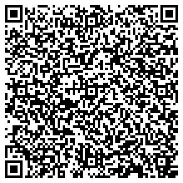QR-код с контактной информацией организации ТОО Профессиональный Лидер
