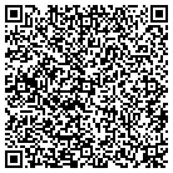 """QR-код с контактной информацией организации ООО ОсОО """"Pro Indigo"""""""