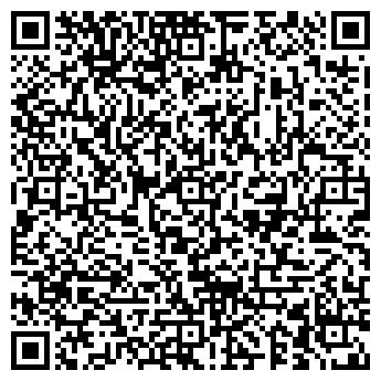 QR-код с контактной информацией организации ООО Десятка-строй