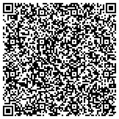 QR-код с контактной информацией организации ТОО Оценочная Компания «Baysan Company»