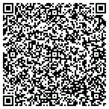 QR-код с контактной информацией организации ТОО Studbolt Manufacturing