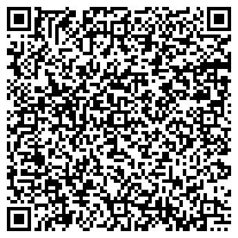 QR-код с контактной информацией организации СЕВЗЛАК ТОО