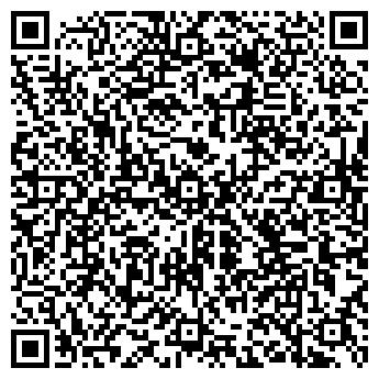 QR-код с контактной информацией организации ООО МТС-АГРОМАШ