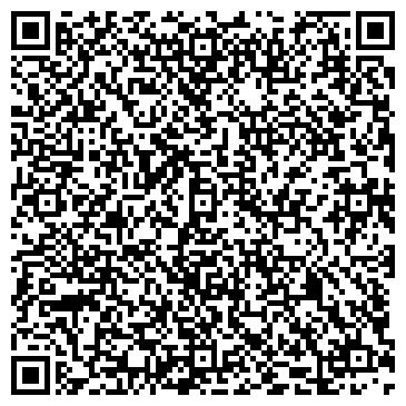 QR-код с контактной информацией организации МУРОВАНОКУРИЛОВЕЦКИЙ РАЙПОТРЕБСОЮЗ