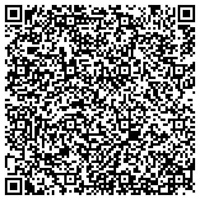 QR-код с контактной информацией организации ОАО РЕГИНА, МУРОВАНОКУРИЛОВЕЦКИЙ ЗАВОД МИНЕРАЛЬНОЙ ВОДЫ