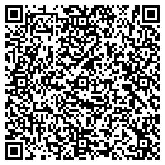 QR-код с контактной информацией организации ЛАКОТА