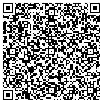 QR-код с контактной информацией организации ООО ЭДЕЛЬВЕЙС-ЛЕГО
