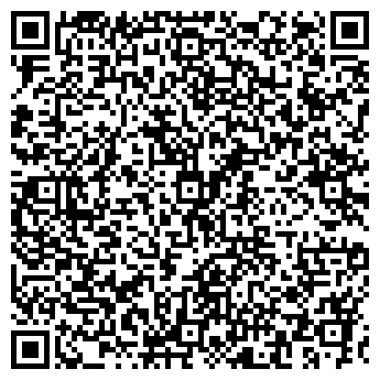 QR-код с контактной информацией организации СЕВКАЗДИЗАЙН ТОО