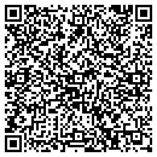 QR-код с контактной информацией организации СТЕРЕОЗВУК
