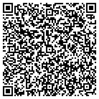 QR-код с контактной информацией организации СЕВКАЗПРОМСНАБ ТОО
