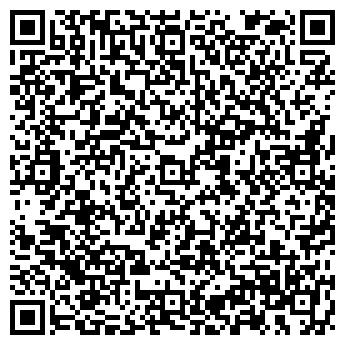 QR-код с контактной информацией организации СЕВКОМПЛЕКТ ТОО