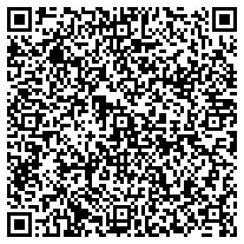 QR-код с контактной информацией организации СЕРВИС-ТАКСИ ЧП