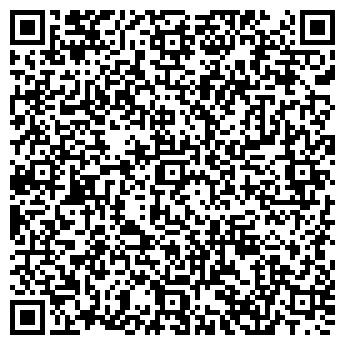 QR-код с контактной информацией организации СИБИРЯЧКА ТОО