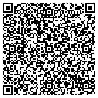 QR-код с контактной информацией организации СИГНАЛ ТОО