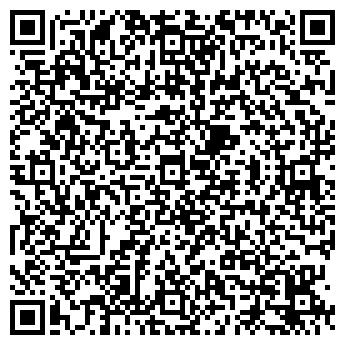 QR-код с контактной информацией организации СКБ-СЕВЕР ТОО