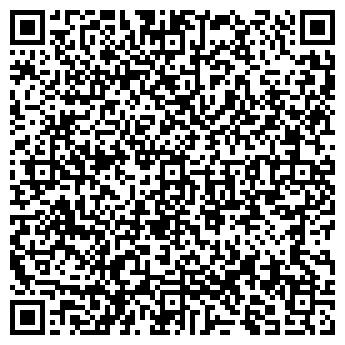 QR-код с контактной информацией организации СК-ТРЕЙД ЛТД ТОО
