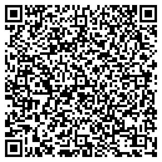 QR-код с контактной информацией организации АДЕПТ РИЭЛТИ (Закрыто)