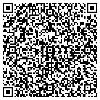 QR-код с контактной информацией организации СЛАВУТИЧ ТОО
