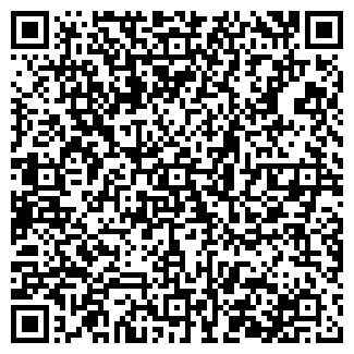 QR-код с контактной информацией организации АРТЕФАКТУМ