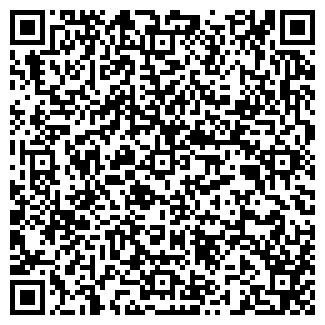 QR-код с контактной информацией организации АССИСТ