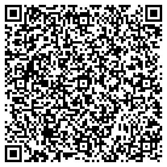 QR-код с контактной информацией организации ОФИС-ДОК, ООО