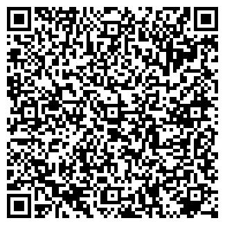 QR-код с контактной информацией организации CUBY