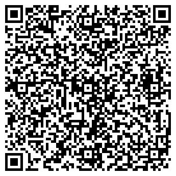 QR-код с контактной информацией организации HI-TECH SYSTEMS