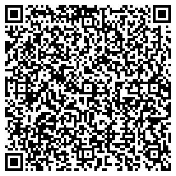 QR-код с контактной информацией организации ВАШ КОМПЬЮТЕРНЫЙ ДОКТОР