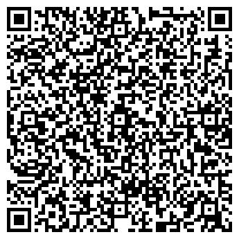 QR-код с контактной информацией организации АВАКОН ТОРГОВАЯ ГРУППА