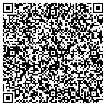 QR-код с контактной информацией организации АЛЬЯНС КОМПЬЮТЕРНЫЙ ЦЕНТР, ООО