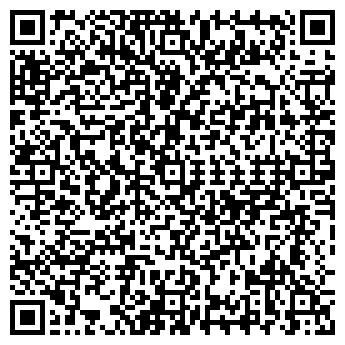 QR-код с контактной информацией организации АРТМАСТЕР, ООО