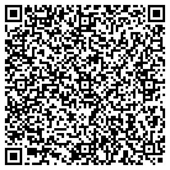 QR-код с контактной информацией организации АФРИКА, ООО