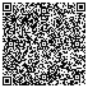 QR-код с контактной информацией организации БЕСТОР, ООО