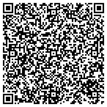 QR-код с контактной информацией организации СОКОЛ ТОРГОВЫЙ КОМПЛЕКС ТОО