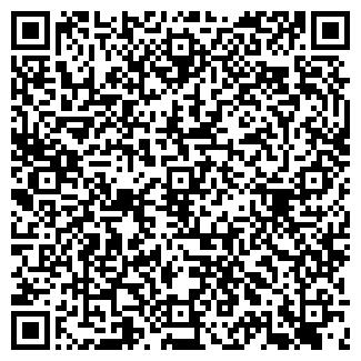 QR-код с контактной информацией организации КОМ, ООО