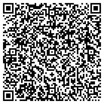 QR-код с контактной информацией организации КРИСМАС ЭНСИ, ЗАО