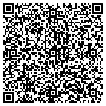 QR-код с контактной информацией организации ПРОФКОМ, ООО