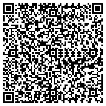 QR-код с контактной информацией организации ФРАКТАЛ, ООО