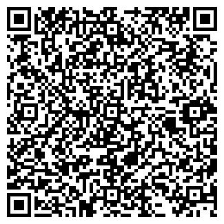 QR-код с контактной информацией организации LANCK