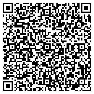QR-код с контактной информацией организации X-COM